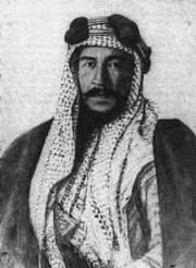 Prince Mubarak of Kuwait