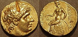 Antiochus Soter