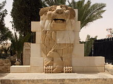The Lion of Al-Lat
