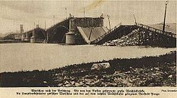 Poniatowski bridge (Warsaw) destroyed by the Russians