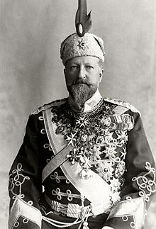 Czar Ferdinand of Bulgaria