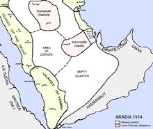 Arabia in 1914