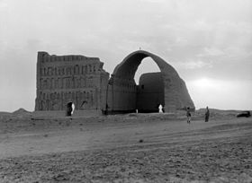 The great arch of Ctesiphon