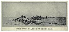 British artillery at Sheikh Sa'ad