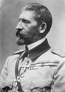 Ferdinand I of Rumania