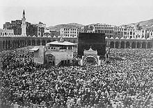 Mecca and the Kabba in 1910