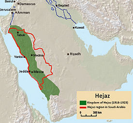 The Hejaz