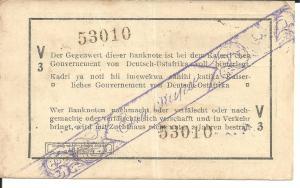 Interims-Banknote - reverse