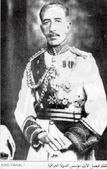 Faisal (in 1933)
