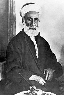 Sharif Hussein bin Ali