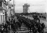 Greek troops in Salonika
