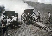 Romanian artillery