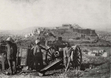 French troops at Athens