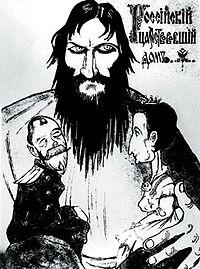 200px-rasputin_listovka