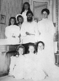 Rasputin with Alexandra and the children