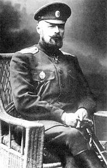 Vladimir Puriskevich