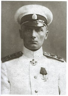 225px-Vice-AdmiralKolchak