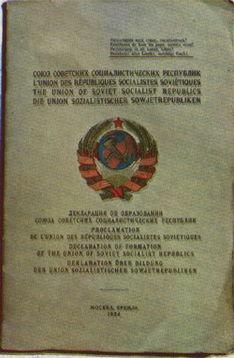 Deklaracia_SSSR